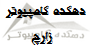 mh_akhlaghi70