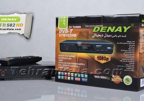 denay-stb502hd-7